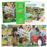 Children's wooden puzzle animal / fruit cognition 4 different puzzles each paragraph 4 sheet puzzles combination early education