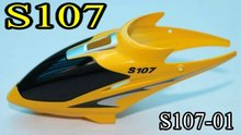 Syma S107 mini RC helicopter spare parts Head cover nose yellow S107 01