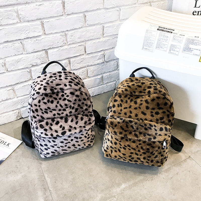 Autumn And Winter New Leopard Plush Women's Backpack Multi-functional Student Shoulder Bag