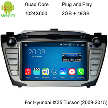 2G 1024X600 Quad Core Android 5.1.1 A9 1.6G CPU de DVD Del Coche Para Hyundai IX35 Tucson 2009-2014 Sistema de Navegación de los GPS BT de Radio