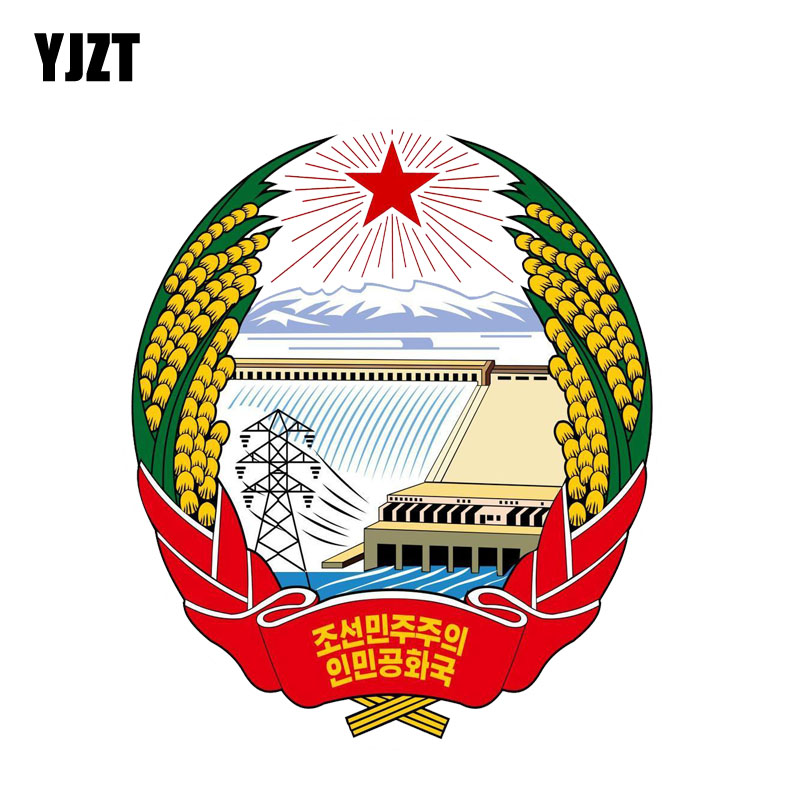 YJZT 13CM*15CM Car Accessories North Korea Decal Coat Of Arms PVC Car Sticker 6-1134 image