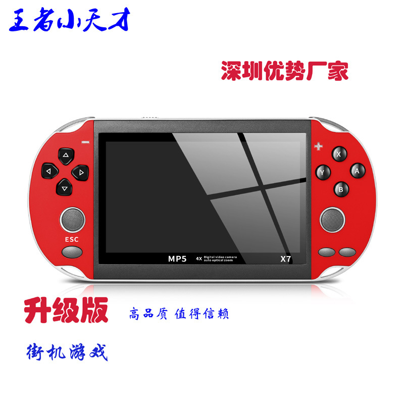 X7 Upgraded Game Console Handheld Game Console Game Console Arcade Game Console Manufacturer Direct Sales