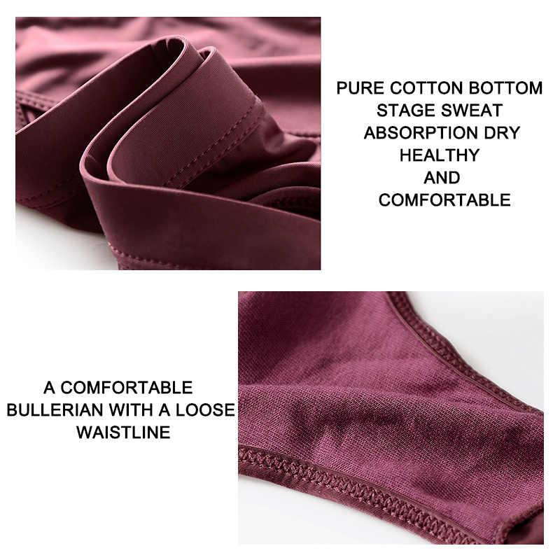 رداء داخلي نسائي جديد مصنوع من الحرير 2020 ملابس داخلية نسائية مريحة ملابس داخلية نسائية منخفضة الارتفاع ملابس داخلية شحن سريع