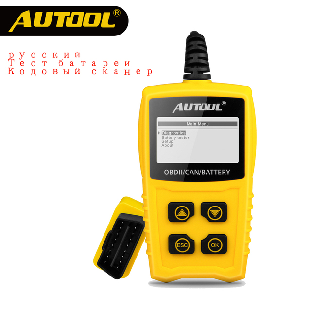 Best Offers AUTOOL CS330 OBD Auto Scanner Car Code Reader OBDII 12V Cars Diagnostic Scan Tool In Russian Vehicle ELM327 same as Ancel AD310