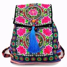 Tribal Vintage Hmong Thai Indian Ethnic Boho hippie ethnic bag rucksack backpack bag SYS 174