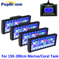 PopBloom Aqua Dimmable 4PCS Programmable Control LED Aquarium Light Coral Marine Reef LPS Fish Tank Fish Aquarium LED Lighting