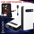 12V 20000mAh White Portable Car Jump Starter Power Bank Emergency Auto Battery Booster Pack Vehicle Car Jump Starter a-CS003