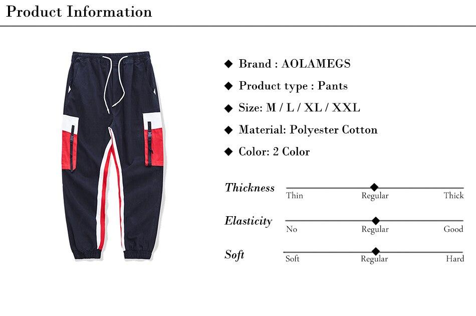 Aolamegs Men Side Strip Track Pants Pocket Pants Men Elastic Waist Sweatpants Casual Streetwear Hip Hop Men High Street Pants (24)