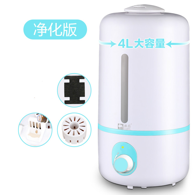 Humidifier Household Mute Large-capacity Bedroom Office Air Conditioning Air Purification Mini Aromatherapy Machine air humidifier home high capacity mute bedroom air conditioning office purification humidification aromatherapy machine
