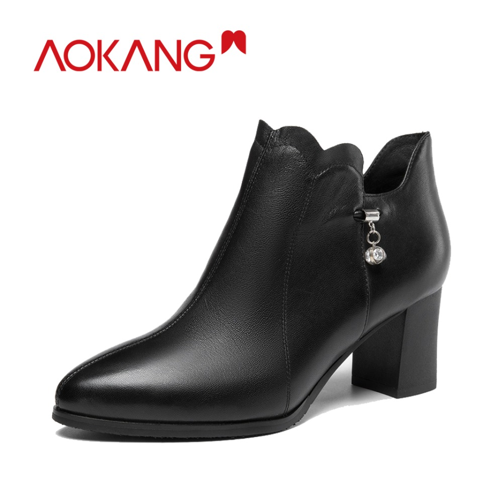 AOKANG 2018 Autumn Footwear lady real leather-based ankle boots girls excessive heels girls boots trend snug girls sneakers Ankle Boots, Low cost Ankle Boots, AOKANG 2018 Autumn Footwear lady...