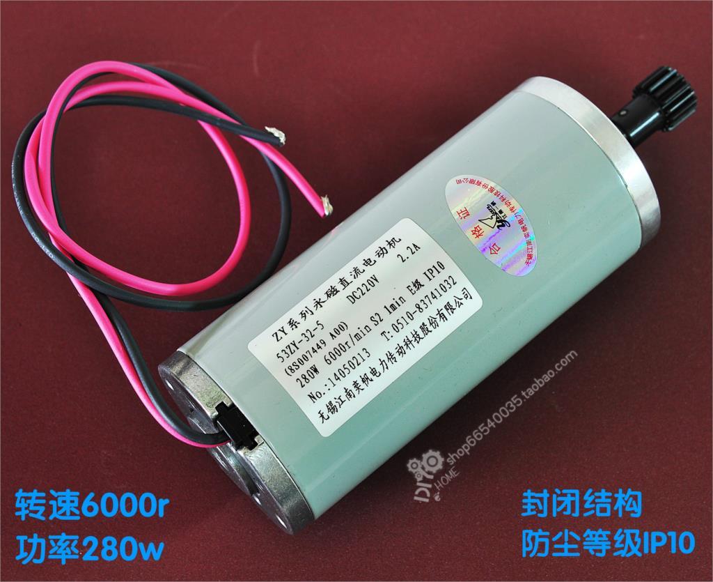 DC motor 220v 280w 6000rpm engraving machine table drilling saw polishing spindle