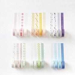 4 pces conjunto de fita de papel basic rainbow washi 15mm * 7m cor decoração fita de mascaramento adesivos scrapbooking material escolar a6871