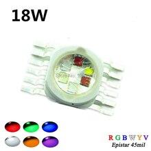 1 шт. супер яркий 18 Вт RGBWYV сценический светильник 45mil все цвета 12 pin для 18 Вт красный зеленый синий белый желтый фиолетовый светодиодный чип
