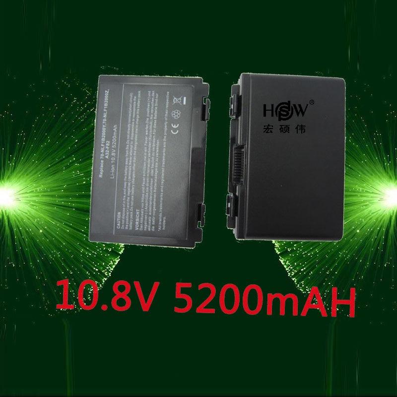 HSW 5200 mah 6 cellules batterie pour Asus k50ij k50ab a32 f82 k50id k42j k40in k50in F52 F82 K40 K50 k40E K51 K60 K70 A32-F52 A32-F82