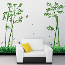Creative bamboo waterproof wall stickers living room bedroom sofa TV background rhyme Chinese style