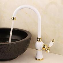 Кухонный кран золото и белый Медь водопроводной воды холодной и горячей раковина кран Растительное стиральная бассейна раковина смеситель 360 градусов вращающийся кран
