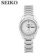 Seiko relógios femininos 5 automáticos, relógio de marca de luxo à prova dágua para mulheres, presentes
