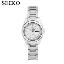 seiko women watches 5 automatic watch