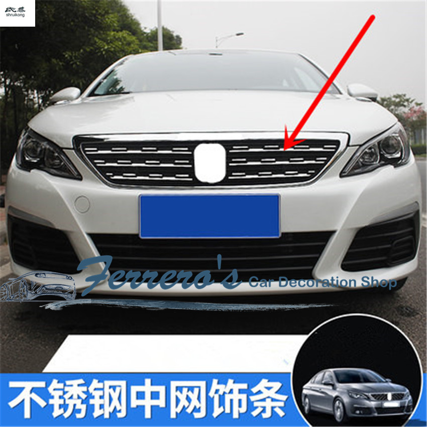 30PCS/LOT car sticker car accessories stainless steel Front Grille Reflective decorative cover for 2015 2016 2017 Peugeot 308 T9 lx 4846 universal key ignition ring decorative sticker for car silver