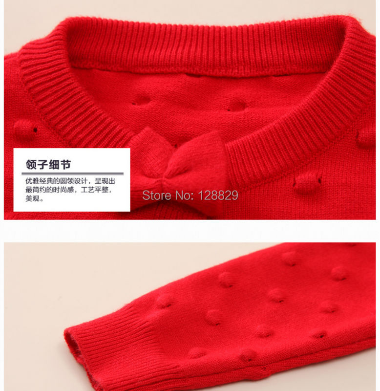 Girls Sweaters (1)