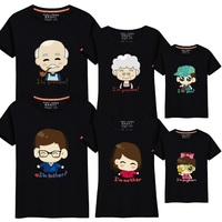 95 Cotton 5 Silk Grandpa Grandma Father Mother Son Daughter Family Matching Clothes Family Look Family