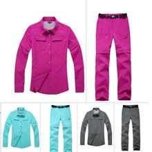 Women's Quick Dry Hiking Suit