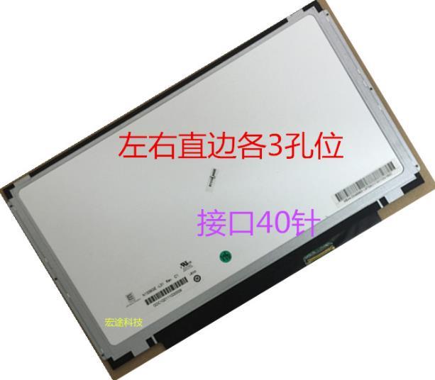 Original LP133WH2 SP B2 Laptop LCD LED Screen Panel Display Non-touch LP133WH2 SPB2 LP133WH2-SPB2 Display matrix