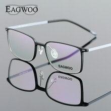 88044fbaef EAGWOO EMS titanio puro chica hombres borde completo marco óptico  prescripción espectáculo diseñado miopía gafas 890012