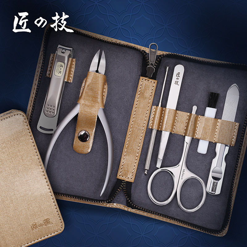Stainless steel special finger plier set finger cut nail clipper tool household