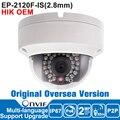 Hik IP Camera 1080P DS-2CD2120F-IS 2.8mm IP Camera POE 2MP IP Camera Outdoor P2P CCTV Security Surveillance Camera ESYPOP