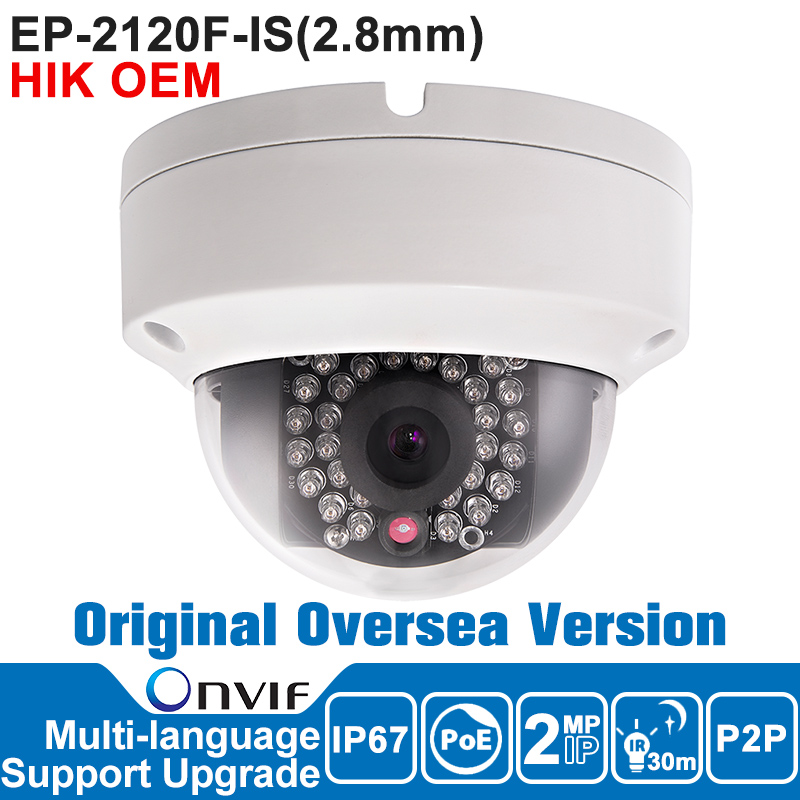 Hik IP Camera 1080P DS-2CD2120F-IS OEM 2.8mm IP Camera POE 2MP IP Camera Outdoor P2P CCTV Security Surveillance Camera HIK 8mp ip camera cctv video surveillance security poe ds 2cd2085fwd is audio for hikvision dahua dvr hik connect ivm4200 camcorder