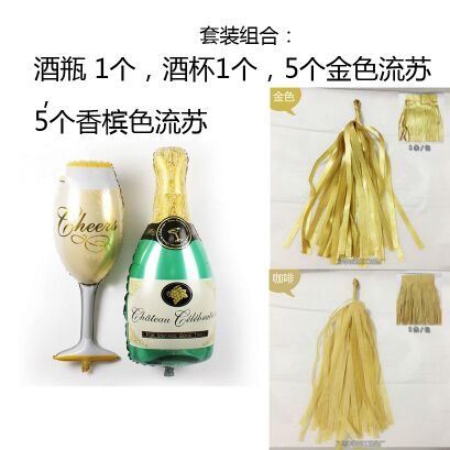 Champagne Foil Balloons 12