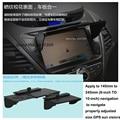 Palas para o sol 804 Multiuso Flexível GPS Do Carro GPS Tela LCD Capa Sun sombra Sombrinha Escudo de Luz Auto