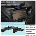 Sun Visors 804 Multipurpose Flexible Car GPS SunShade Light Shield GPS LCD Screen Hood Sun shade Auto