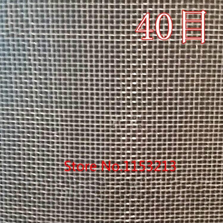 40mesh/In 380micron thick nylon filter mesh screen Polyamide edible food grade wine herbal fabric colander water coffee strainer mesh