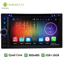 Quad Core 16GB USB BT Android 5.1.1 2 Din WIFI FM Universal Car DVD Player GPS Stereo Radio PC Screen For Nissan paladin tiida