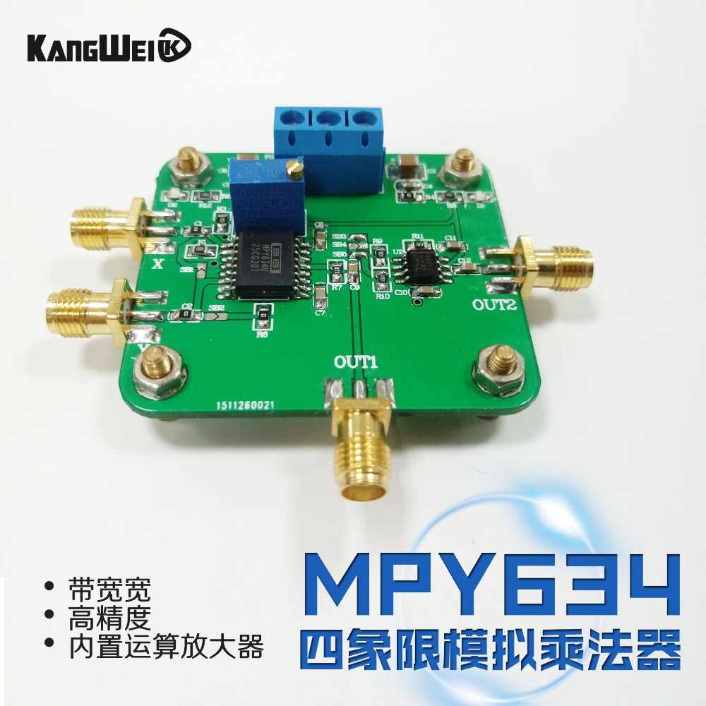 MPY634 Four Quadrant Analog Multiplier Op Amp Module Mixing Frequency Doubling Modulation Demodulation