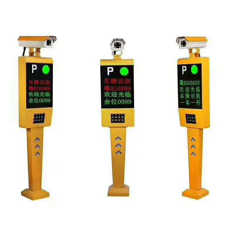 Car Entrance System LPR Car Parking System Smart Parking System Car Number Identify System