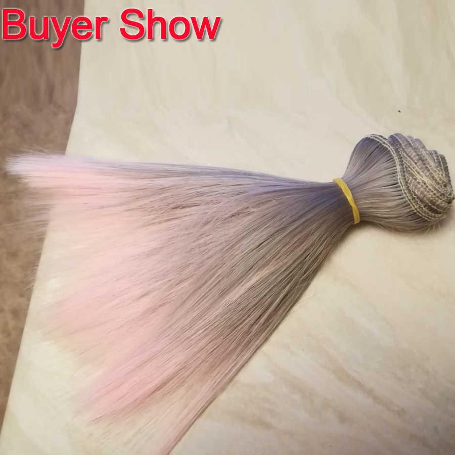 1/3 1/4 BJD парик Veiligheids Oogjes аксессуары для куклы градиентный цвет парик для шарнирной куклы аксессуары волосы для кукол несколько цветов