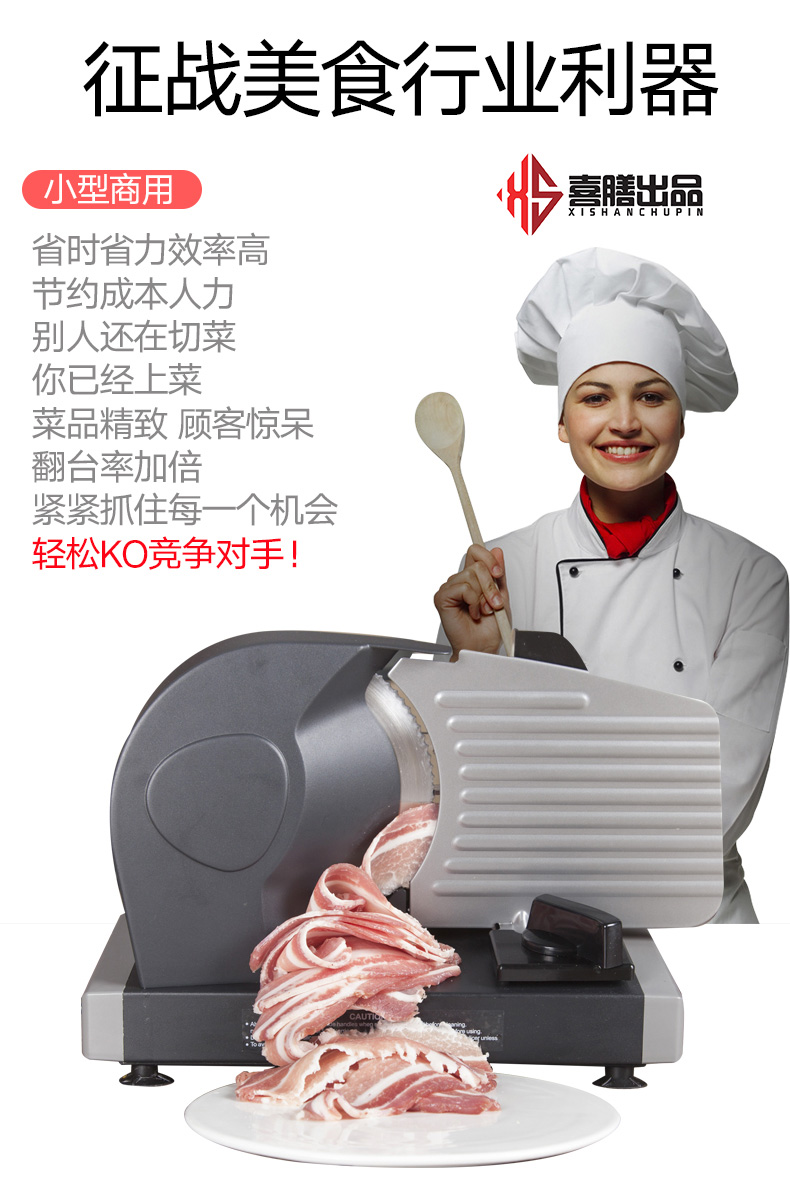 Beef Mutton Slices Toast Bread Beef Cattle and Potatoes Mutton Slicer Household Meat Slicer Electric Planing Machine Small 1