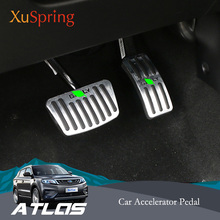 Car Accelerator Oil Footrest Pedal Plate Clutch Throttle Brake Treadle For Geely Atlas Boyue Emgrand NL