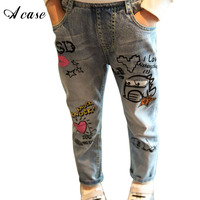 3 7 Year Old Jeans Kids Boys Summer And Autumn 2017 Kids Jeans Korean New Childrens