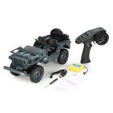 Remote Drive Four-Wheel Mainan