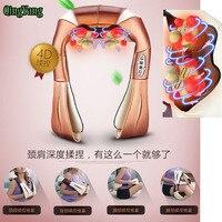 U Shaped Shiatsu Back Waist Neck Shoulder Massage Infrared 3D Kneading Massager Car Home Pillow Eliminate