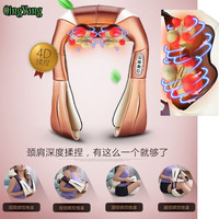 U Shaped Shiatsu Back Waist Neck Shoulder Massage Infrared 3D Kneading Massager Car Home Pillow Eliminate