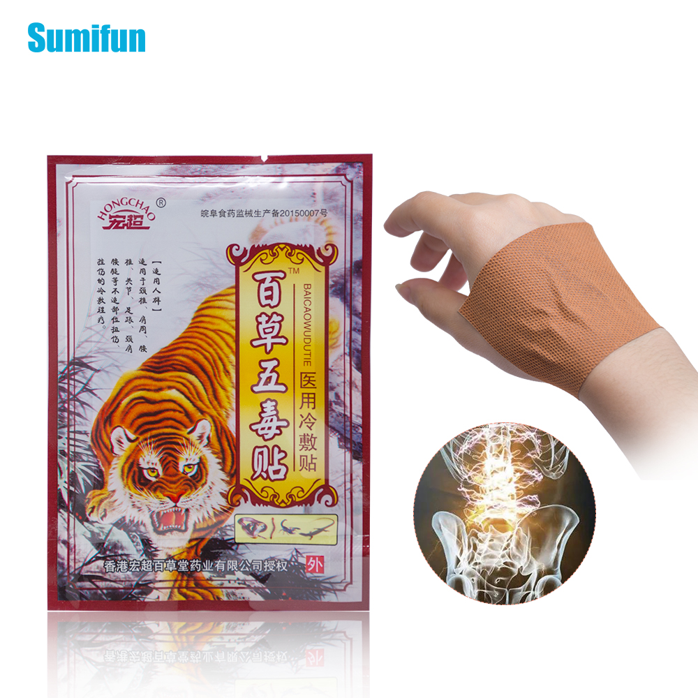 Sumifun 8Pcs/bag Vietnam Red Tiger Balm Back Body Herbal Medical Plaster Pain Relief Capsicum Patch  Ointment For Joints C1583