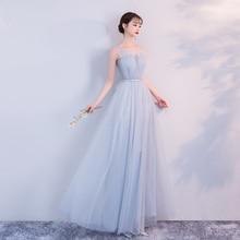 Blue Grey Colour Bridesmaid Dresses  Elegant Dress Women for Wedding Party Sleeveless Empire Back of Bandage
