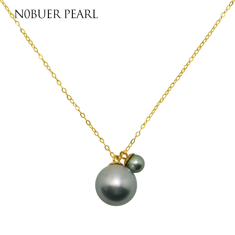 Nobuer Trendy 18K Gold South Sea Pearl Pendants Women With Flawless Bright Gray South Sea Pearls Necklace Jewelry For Women цены онлайн
