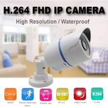 цена на CCTV Camera IP HD Cctv Security Outdoor Waterproof Video Poe 720P 960P 1080P Surveillance IPCam Infrared Home Surveillance IPCAM