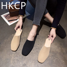 HKCP Fashion 2019 new slippers women wear knitted fashion baotou wild square head lazy flat bottom half sandals C225